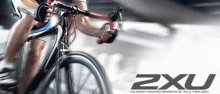 2XU Launches #iTRAIN2 Contest in Celebration of 2012 Tour de France